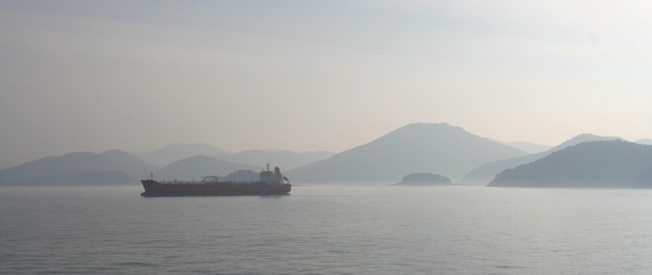 Ship at anchorage
